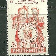 Sellos: FILIPINAS 1952 IVERT 398 *** 50º ANIVERSARIO DEL SISTEMA NACIONAL DE EDUCACIÓN. Lote 163037870