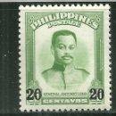Sellos: FILIPINAS 1961 IVERT 511 *** GENERAL ANTONIO LUNA - PERSONAJES - SOBRECARGADO. Lote 163038330