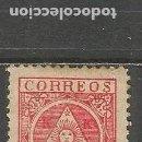 Sellos: FILIPINAS 1899 GOBIERNO REVOLUCIONARIO YVERT NUM. 2 CON FIJASELLOS. Lote 163959634