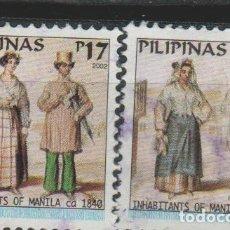 Sellos: LOTE 1 SELLOS FILIPINAS. Lote 179332311
