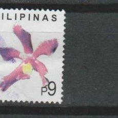 Sellos: LOTE 1 SELLOS FILIPINAS. Lote 164814906