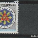 Sellos: LOTE 1 SELLOS SELLO FILIPINAS. Lote 164815070