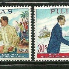 Sellos: FILIPINAS 1963 IVERT 579/80 *** VISITA DEL PRESIDENTE DE MEXICO. Lote 165171170