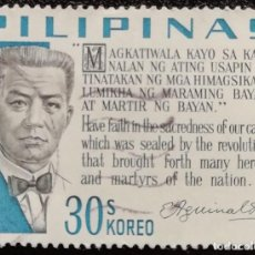 Sellos: 1966. HISTORIA. FILIPINAS. 641. PRESIDENTE EMILIO AGUINALDO. USADO.. Lote 167921136