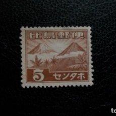 Sellos: FILIPINAS /OCUPACION JAPONESA-1943-5 C. Y&T 18*(MH). Lote 168765460