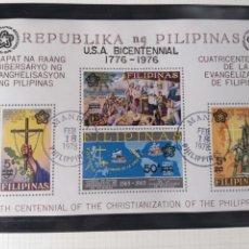 Sellos: HOJA BLOQUE FILIPINAS, DENTADOS 1976. Lote 169020705