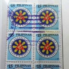 Sellos: FILIPINAS, BLOQE DE 6 SELLOS USADOS . Lote 172734094