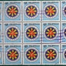 Sellos: FILIPINAS, BLOQUE DE 15 SELLOS IGUALES, USADOS . Lote 172734115