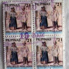 Sellos: BLOQUE DE 4 SELLOS USADOS DE FILIPINAS . Lote 172734135