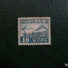 Sellos: FILIPINAS / OCUPACION JAPONESA-1943-10 C. Y&T 20*(MH). Lote 175485240
