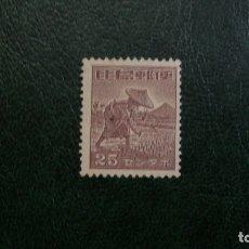 Sellos: FILIPINAS / OCUPACION JAPONESA-1943-25 C. Y&T 25*(MH). Lote 175485597