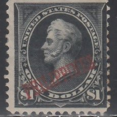 Sellos: FILIPINAS, ADMINISTRACIÓN AMERICANA, 1899-1901 YVERT Nº 186 /*/. Lote 177195207