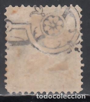 Sellos: FILIPINAS, Administración Americana, 1899-1901 YVERT Nº 186 /*/ - Foto 2 - 177195207