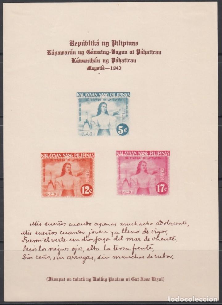 FILIPINAS, OCUPACIÓN JAPONESA 1943 YVERT Nº HB 1 /*/ (Sellos - Extranjero - Asia - Filipinas)