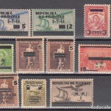 Sellos: FILIPINAS, OCUPACIÓN JAPONESA, AÉREOS, SERVICIO, TASA, 1943-44 YVERT Nº 1 / 2, 1 / 4, 5A, 6, 7, 1,. Lote 177206218