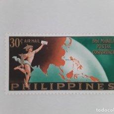 Sellos: FILIPINAS SELLO USADO. Lote 180183803