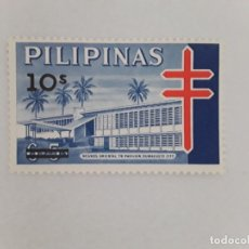 Sellos: FILIPINAS SELLO USADO. Lote 180183825
