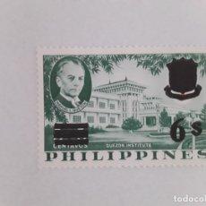 Sellos: FILIPINAS SELLO USADO. Lote 180183833