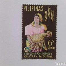 Selos: FILIPINAS SELLO NUEVO. Lote 182057986