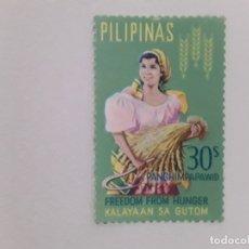 Selos: FILIPINAS SELLO NUEVO. Lote 182058003