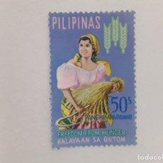 Selos: FILIPINAS SELLO NUEVO. Lote 182058036
