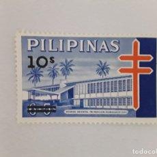 Selos: FILIPINAS SELLO NUEVO. Lote 182058058