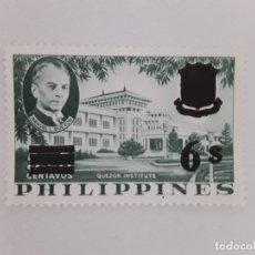 Selos: FILIPINAS SELLO NUEVO. Lote 182058073