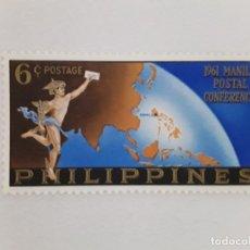 Selos: FILIPINAS SELLO NUEVO. Lote 182058112