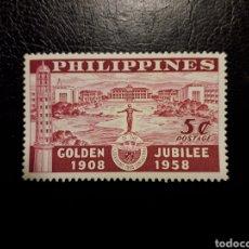 Selos: FILIPINAS. YVERT 457. SERIE COMPLETA NUEVA SIN CHARNELA. UNIVERSIDAD DE FILIPINAS. Lote 182422185