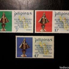 Selos: FILIPINAS. YVERT 734/5 + A-71 SERIE COMPLETA SIN GOMA Y NUEVA SIN CHARNELA. NIÑO JESÚS DE LEYTE.. Lote 182553447