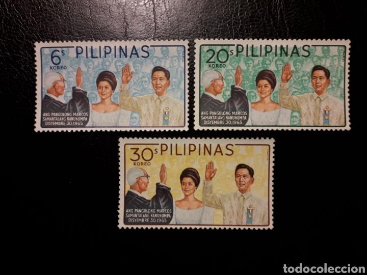 FILIPINAS. YVERT 646/8 SERIE COMPLETA SIN GOMA. PRESIDENTE FERDINAND MARCOS (Sellos - Extranjero - Asia - Filipinas)