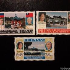 Sellos: FILIPINAS. YVERT 685/7 SERIE COMPLETA NUEVA CON CHARNELA. PRESIDENTE MARCOS Y TCHANG KAI CHEK.. Lote 253161335