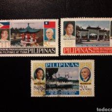 Timbres: FILIPINAS. YVERT 685/7 SERIE COMPLETA USADA. PRESIDENTE MARCOS Y TCHANG KAI CHEK, TAIWÁN.. Lote 182739906