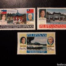 Selos: FILIPINAS. YVERT 685/7 SERIE COMPLETA USADA. PRESIDENTE MARCOS Y TCHANG KAI CHEK, TAIWÁN.. Lote 182739926