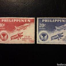 Selos: FILIPINAS. YVERT A-59/60 SERIE COMPLETA SIN GOMA. AVIONES. FUERZAS AÉREAS. Lote 182743910