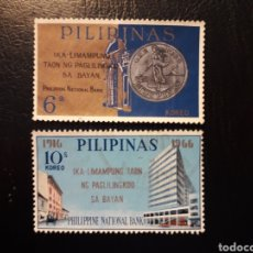 Timbres: FILIPINAS. YVERT 651/2 SERIE COMPLETA USADA. BANCA NACIONAL. Lote 182745585