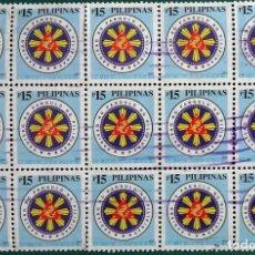 Sellos: FILIPINAS, BLOQUE DE 15 SELLOS IGUALES, USADOS. Lote 184237001