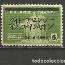 Sellos: FILIPINAS OCUPACION JAPONESA YVERT NUM. 2 ** NUEVO SIN FIJASELLOS. Lote 260320375