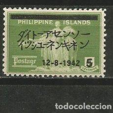 Sellos: FILIPINAS OCUPACION JAPONESA YVERT NUM. 2 NUEVO SIN GOMA. Lote 190586493