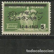 Sellos: FILIPINAS OCUPACION JAPONESA YVERT NUM. 2 NUEVO SIN GOMA. Lote 190586517