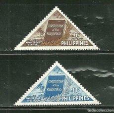 Sellos: FILIPINAS 1960 IVERT 495 Y AEREO 58 *** 25º ANIVERSARIO DE LA CONSTITUCIÓN. Lote 191609697