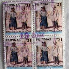 Sellos: BLOQUE DE 4 SELLOS USADOS DE FILIPINAS. Lote 191994740