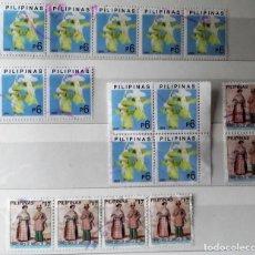 Sellos: FILIPINAS, LOTE DE 15 SELLOS , USADOS. Lote 191995165