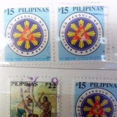 Sellos: FILIPINAS, 4 SELLOS USADOS. Lote 191995306