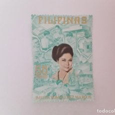 Selos: FILIPINAS SELLO USADO. Lote 197073666