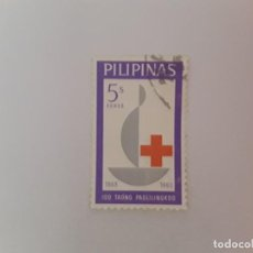 Selos: FILIPINAS SELLO USADO. Lote 197073741