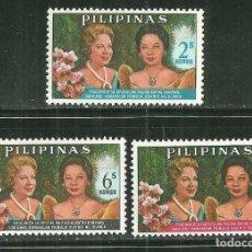 Sellos: FILIPINAS 1965 IVERT 623/5 *** VISITA DE LA PRINCESA BEATRIZ DE LOS PAISES BAJOS - CASA REAL. Lote 200353545