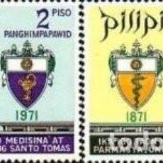 Sellos: FILIPINAS 1971 - 100 ANIVERSARIO DE LA FACULTAD DE MEDICINA - YVERT Nº 826 - 76C**. Lote 205049633