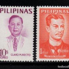 Sellos: FILIPINAS 725/26** - AÑO 1969 - PERSONALIDADES. Lote 205290651