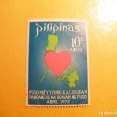Sellos: FILIPINAS 1972 - CORAZÓN DE FILIPINAS.. Lote 205536286